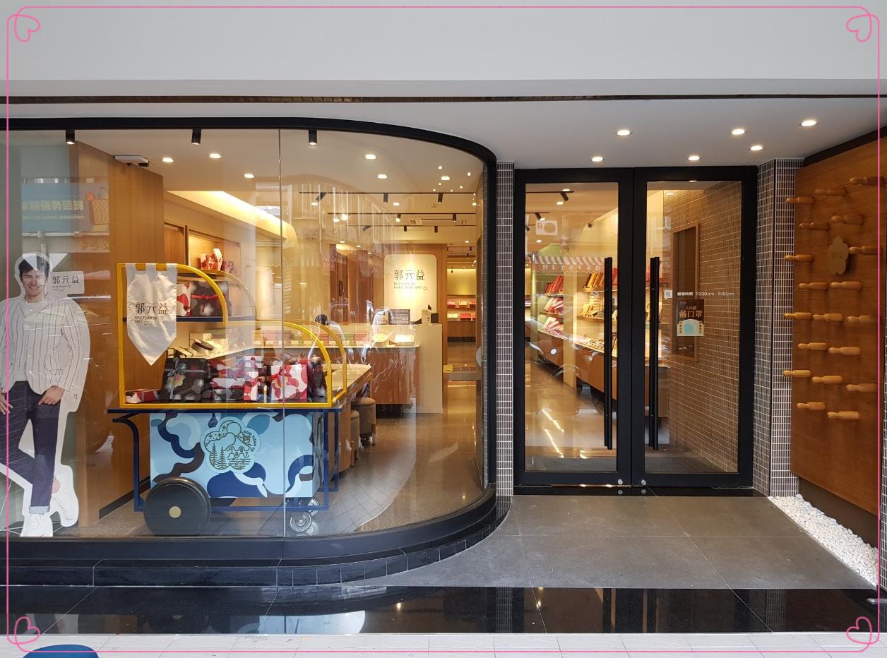 現代風高級感品味, 木質元素勾勒暖心舒適溫度。