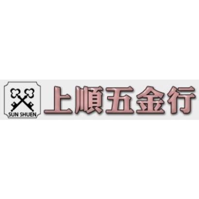 上順五金行.jpg