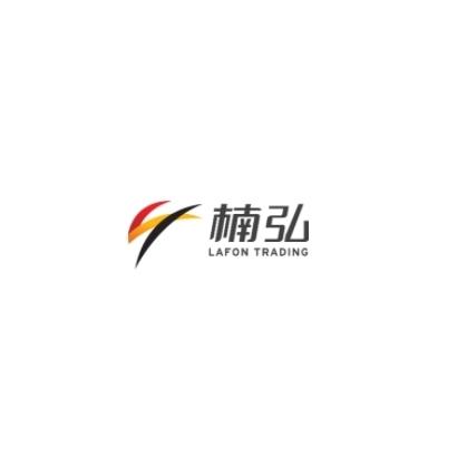 楠弘貿易.jpg