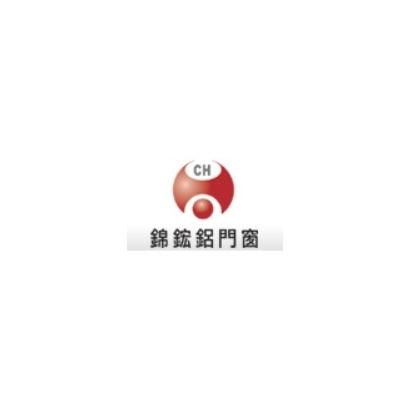 錦鋐鋁門窗.jpg